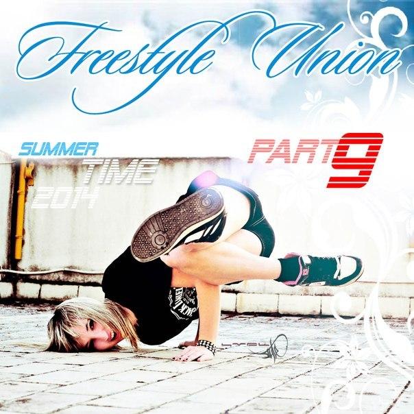 Image to: Freestyle Union part 9