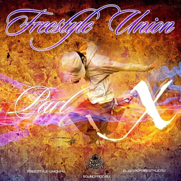 Image to: Freestyle Union X