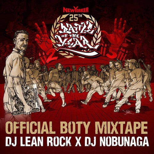 Image to: Battle Of The Year 25th Anniversary Mixtape