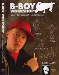 Image to: Основы брейкинга — B-Boy Workshop