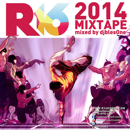 Image to: R16 2014 Official Mixtape