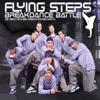 Image to: Flying Steps — Breakdance Battle