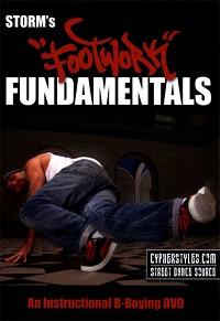 Image to: Уроки по футворку — Storm's Footwork Fundamentals