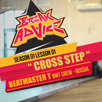 Image to: Break Advice — 1 урок (1 сезон): Cross Step (Забежка)