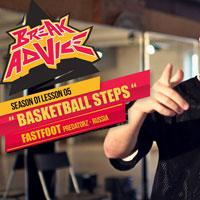 Image to: Break Advice — 5 урок (1 сезон): Basketball Steps