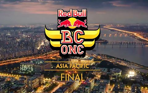 Image to: Red Bull BC One Asia Pacific Final 2015 — Прямая трансляция