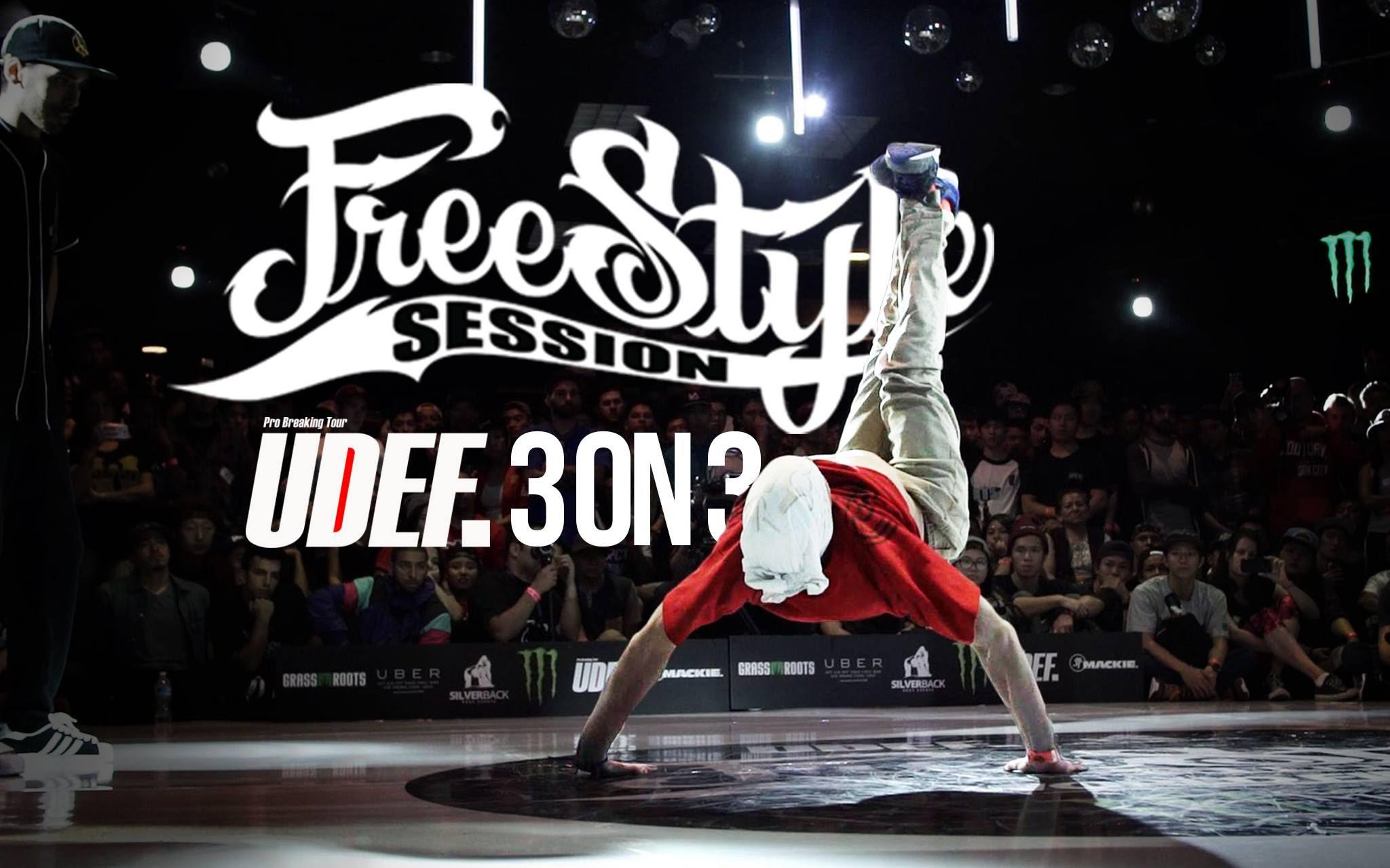Image to: Freestyle Session 2015 3on3 BBoy Battles | YAKFilms