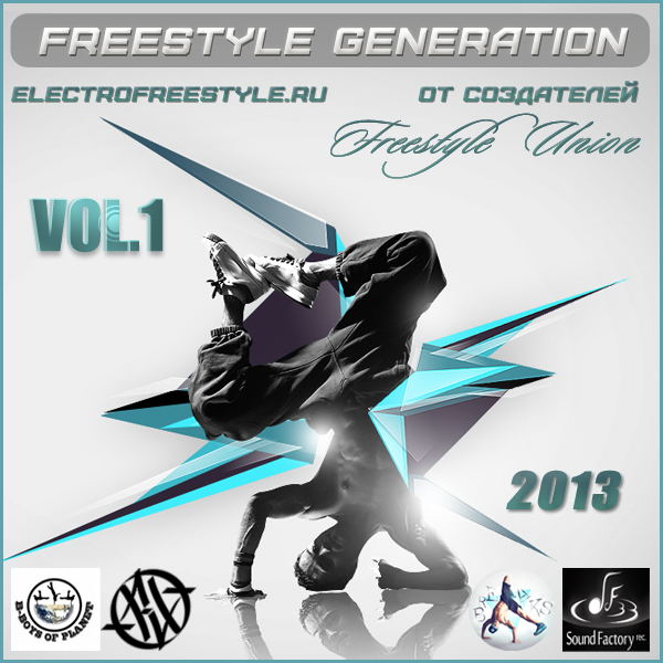 Image to: Freestyle Generation vol.1