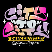Image to: Итоги фестиваля City to City Dance Battle 2012