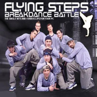 Image to: Flying Steps — Breakdance Battle