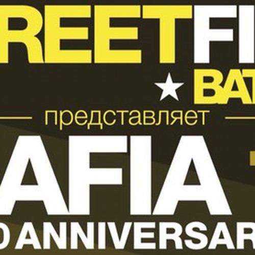 dj-craft-10-anniversary-mafia-13-mixtape