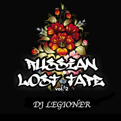 Image to: Dj Legioner — Russian Lost Tape Vol.2