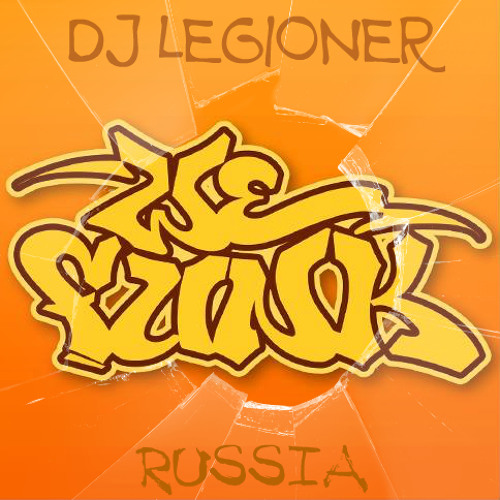 Image to: DJ Legioner — We Funk