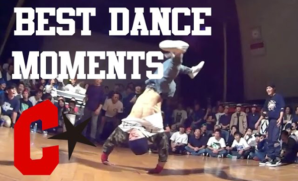 Image to: Best Dance Moments | Power Seven2Smoke Challenge Cup Japan
